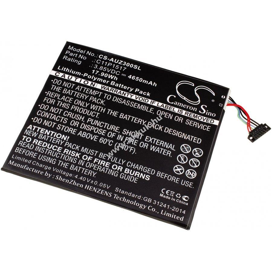 Utángyártott tablet akku Asus ZenPad C 7 0 (P01Z)